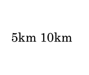 平均 タイム マラソン ハーフ 【悩み解決!】ハーフマラソンで1時間40分切るトレーニングは? -